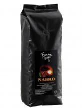 Кофе в зернах Брилль Cafe NABRO (Набро)  1 кг, вакуумная упаковка