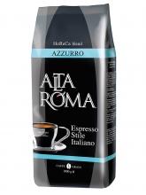 Кофе в зернах Alta Roma Azzurro (Альта Рома Аззурро)  1 кг, вакуумная упаковка