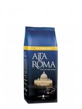 Кофе в зернах Alta Roma Supremo (Альта Рома Супремо)  250 г, вакуумная упаковка