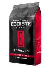 Кофе в зернах Egoiste Espresso (Эгоист Эспрессо)  1 кг, вакуумная упаковка