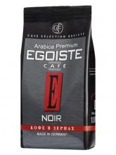 Кофе в зернах Egoiste Noir (Эгоист Ноир)  1 кг, вакуумная упаковка