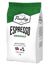 Ликвидация Кофе в зернах Paulig Espresso Originale  (Паулиг Эспрессо Оригинал)  1 кг, вакуумная упаковка